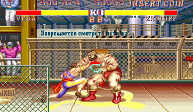 Street Fighter II': Champion Edition (M7, bootleg) Screenshot