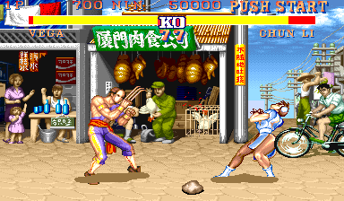 Street Fighter II': Champion Edition (Magic Delta Turbo, Bootleg) Screenshot