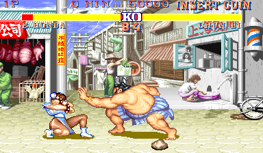 Street Fighter II: The World Warrior (USA 910214) Screenshot