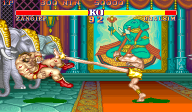 Street Fighter II: The World Warrior (USA 910318) Screenshot