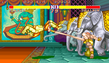 Street Fighter II: The World Warrior (US 910228) Screenshot