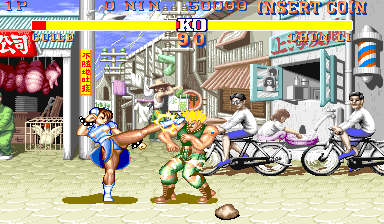 Street Fighter II: The World Warrior (USA 910411) Screenshot
