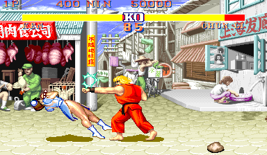 Street Fighter II: The World Warrior (USA 910522, Rev. I) Screenshot