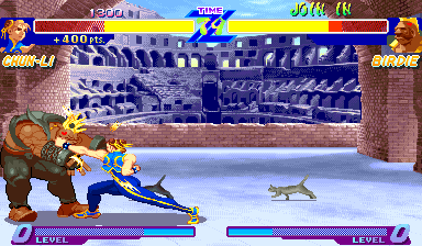 Street Fighter Alpha: Warriors' Dreams (Euro 950727) Screenshot