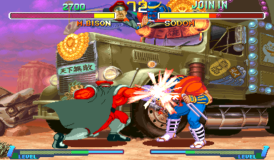 Street Fighter Alpha 2 (USA 960430) Screenshot