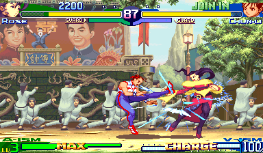 Street Fighter Alpha 3 (USA 980629) Screenshot
