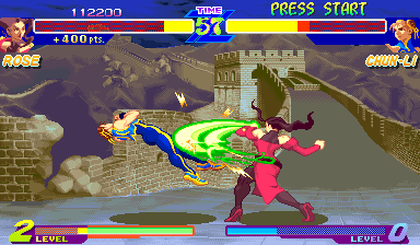 Street Fighter Alpha: Warriors' Dreams (Euro 950727 Phoenix Edition) (bootleg) Screenshot