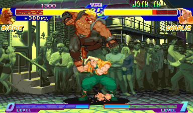 Street Fighter Alpha: Warriors' Dreams (Euro 950718) Screenshot