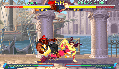 Street Fighter Zero 2 (Asia 960227) Screenshot