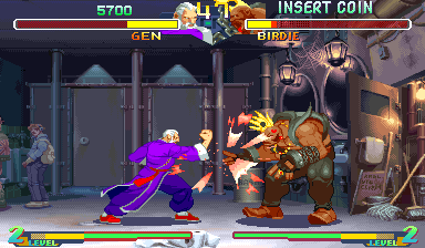 Street Fighter Zero 2 (Asia 960227 Phoenix Edition) (Bootleg) Screenshot