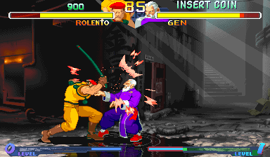 Street Fighter Zero 2 (Hispanic 960304) Screenshot