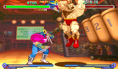 Street Fighter Zero 2 (Japan 960430) Screenshot