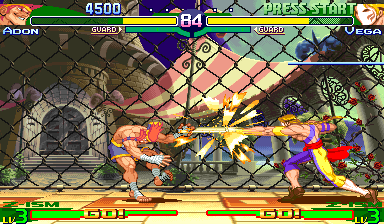 Street Fighter Zero 3 (Asia 980904) Screenshot