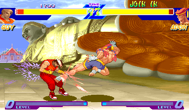 Street Fighter Zero (Brazil 951109) Screenshot