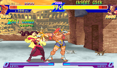 Street Fighter Zero (Brazil 950727) Screenshot