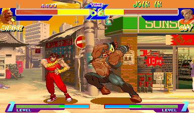 Street Fighter Zero (Japan 950605) Screenshot