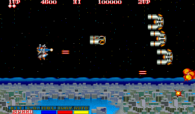 Side Arms - Hyper Dyne (World, 861129) Screenshot