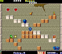 Solomon no Kagi (Japan) Screenshot