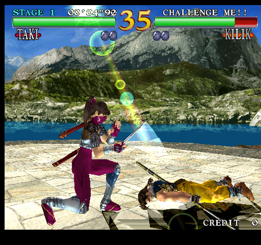 Soul Calibur (Japan, SOC11/VER.A2) Screenshot