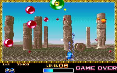 Super Pang (World 900914) ROM < MAME ROMs | Emuparadise