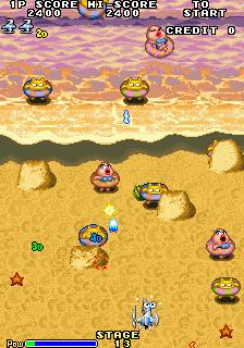 Space Invaders '95: The Attack Of Lunar Loonies (Ver 2.5O 1995/06/14) Screenshot