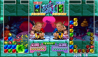 Super Puzzle Fighter II Turbo (Asia 960529) Screenshot