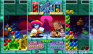 Super Puzzle Fighter II Turbo (USA 960620 Phoenix Edition) (bootleg) Screenshot