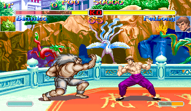 Super Street Fighter II Turbo (Asia 940223) Screenshot
