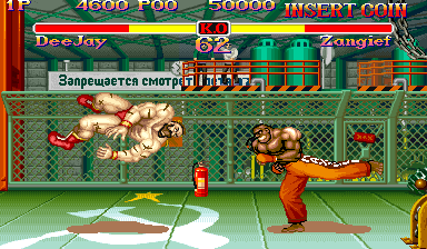 Super Street Fighter II: The New Challengers (USA 930911) Screenshot