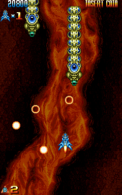 Super-X (Mitchell) Screenshot