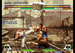 SNK vs. Capcom - SVC Chaos (NGM-2690 ~ NGH-2690) Screenshot