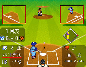 Super World Stadium '92 Gekitouban (Japan) Screenshot