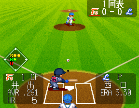 Super World Stadium '97 (Japan) Screenshot