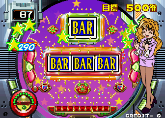 Pachinko Sexy Reaction (Japan) Screenshot