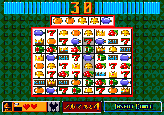 Puzzle & Action: Tant-R (Japan) (bootleg set 2) Screenshot