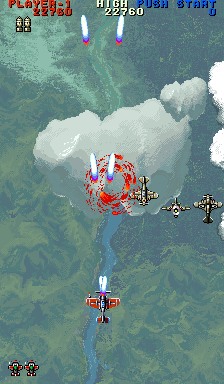 Thunder Dragon 2 (1st Oct. 1993) Screenshot