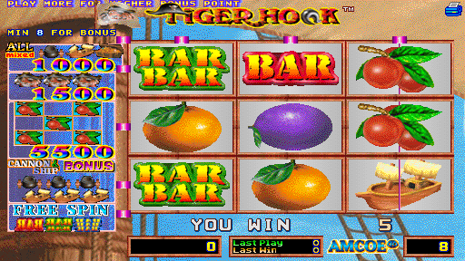 Tiger Hook (Version 2.1R Dual) Screenshot