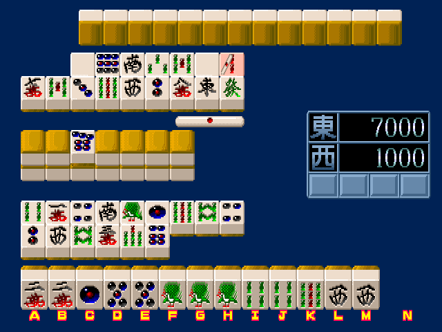Mahjong Uchuu yori Ai wo komete (Japan) Screenshot