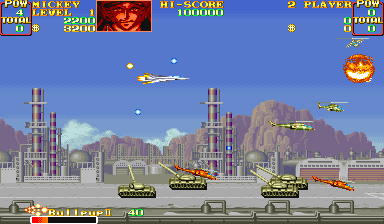 U.N. Squadron (USA) Screenshot