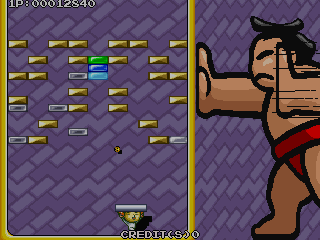 VS Block Breaker (Europe) Screenshot