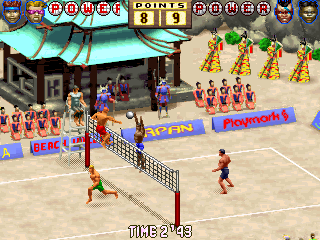 World Beach Volley (set 2) Screenshot