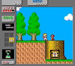 Wonder Boy in Monster Land (Japan New Ver., MC-8123, 317-0043) Screenshot