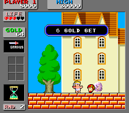 Wonder Boy in Monster Land (English bootleg set 2) Screenshot