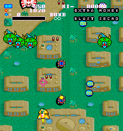 Wonder Planet (Japan) Screenshot