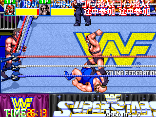 WWF WrestleFest (Japan) Screenshot