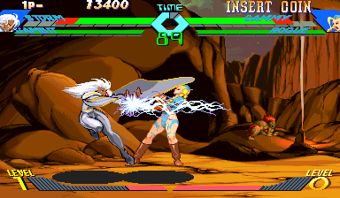 X-Men Vs. Street Fighter (Japan 961004) Screenshot
