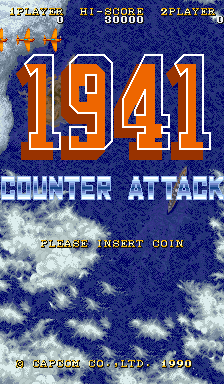 1941: Counter Attack (World) Title Screen