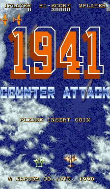 1941: Counter Attack (Japan) Title Screen
