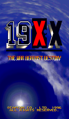 19XX: The War Against Destiny (Japan 960104, yellow case) Title Screen