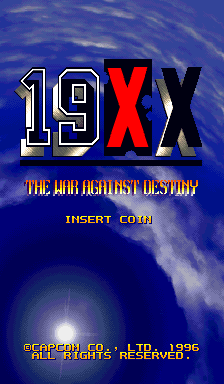 19XX: The War Against Destiny (Japan 951207) Title Screen